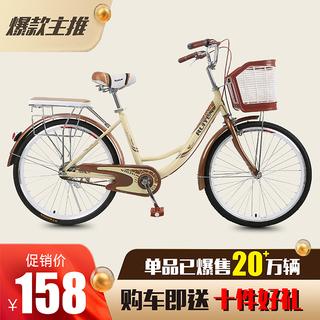 Велосипеды китайских марок,  Швейцарский юньдаа 20 дюймовый 24 дюймовый 26 мужской и женщины стиль студент велосипед мисс для взрослых через посещаемость дамы принцесса одиночная машина ретро, цена 1856 руб