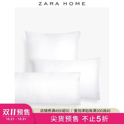 Zara Home Nordic home soft rectangular single cushion pillow pillow core 49042012250