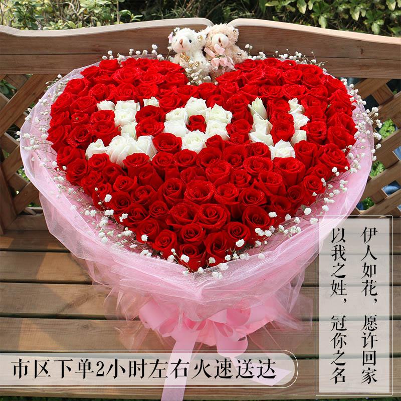 深圳同城鲜花速递红玫瑰生日送花中山佛山珠海广州同城花束上门