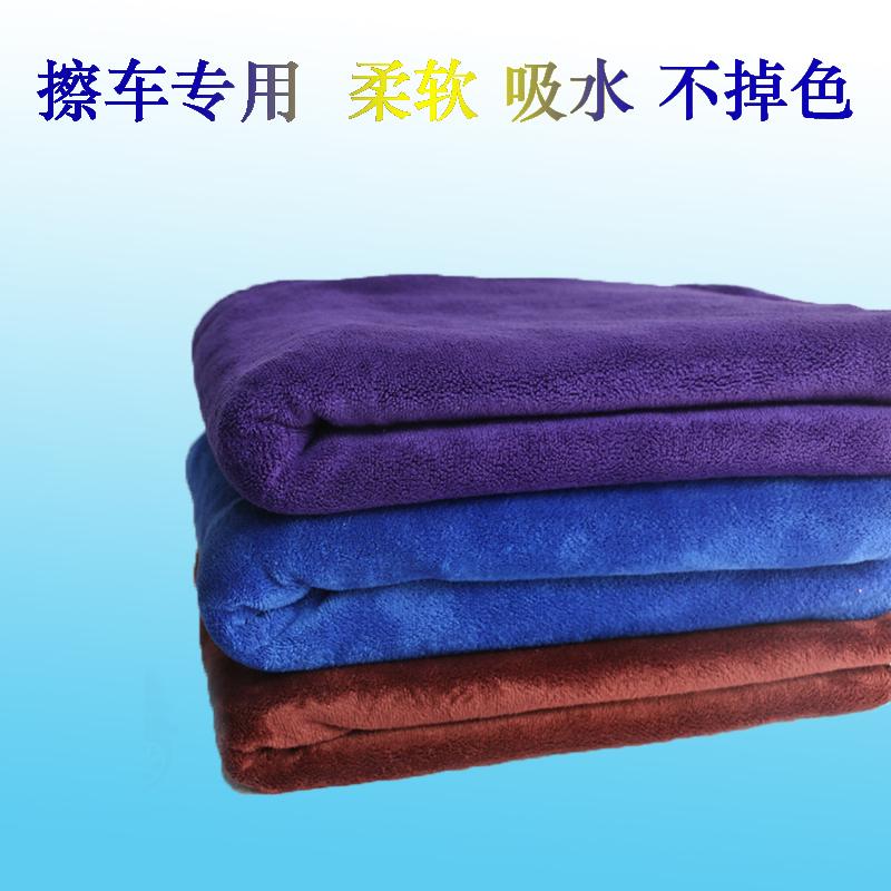 Rửa xe khăn thấm dày lint công cụ làm sạch nguồn cung cấp kết hợp bộ làm sạch vải làm sạch khăn