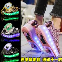 Зарядка мужские и женские один Двойное колесо детские Светящиеся крылья туфли на каблуках шнурки свет Поп прочь детская обувь Обувь на колесах