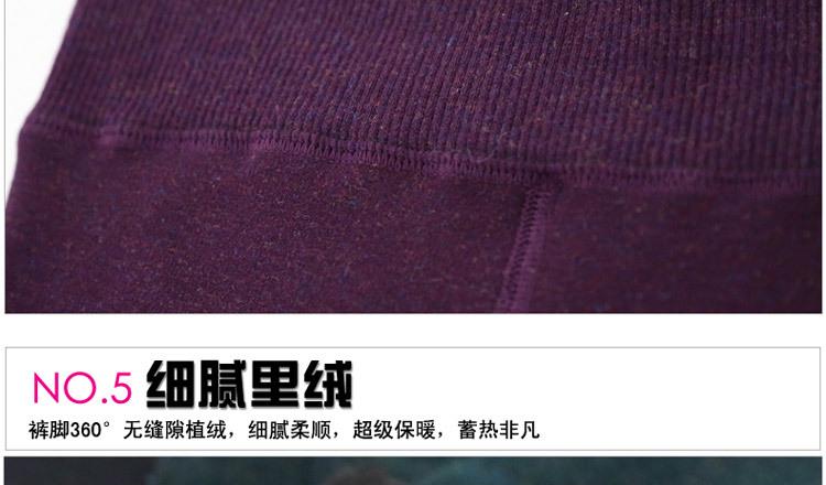 Pantalon collant jeunesse K960 en coton coloré - Ref 773900 Image 51