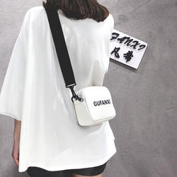 Summer on the new fairy small bag female 2018 new wave Korean version of the wild Messenger bag ins super hot pack students