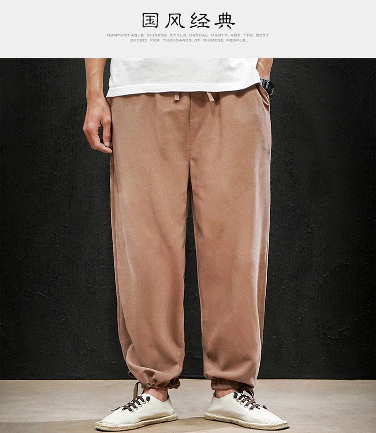 2020春夏季中国风男装大码宽松休闲直筒裤束脚裤QT6008-1-K63-P65