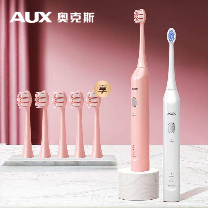 AUX/奥克斯电动牙刷情侣套装男女成人充电式全自动声波软毛牙刷
