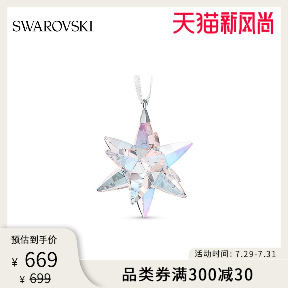 Swarovski CLASSIC ORNAMENTS GORGEOUS star pendant GIVES GIRLFRIEND Tanabata GIFT