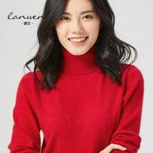秋冬新款纯羊绒衫女高领毛衣针织打底衫