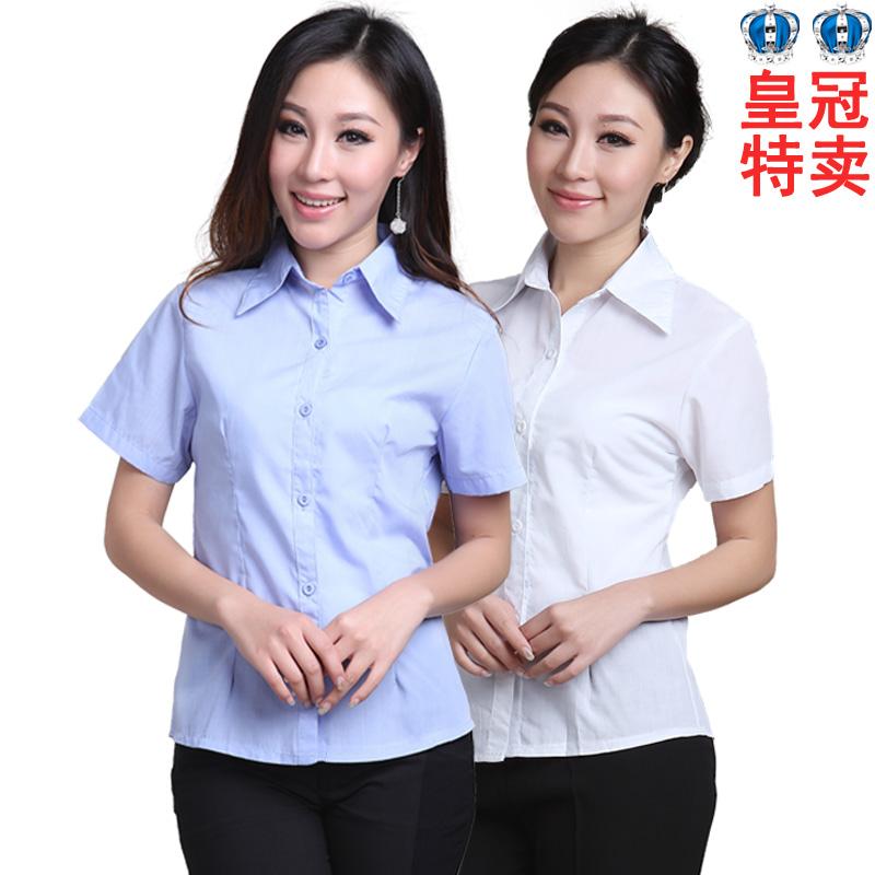 женская рубашка Синий с короткими рукавами летние платья женщин с коротким рукавом белая рубашка женщины ol карьеры Женская работа блузки праймер