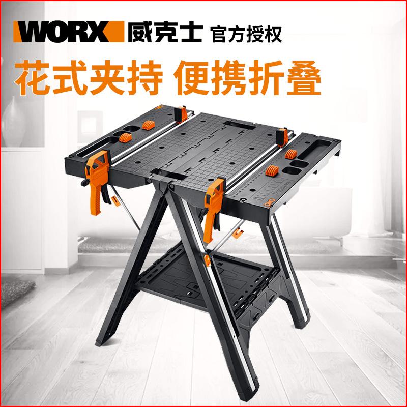 Vickers bàn làm việc đa chức năng WX051 đơn giản bàn di động chế biến gỗ công cụ phần cứng nhà - Phần cứng cơ khí