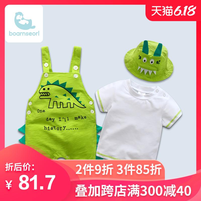 童裝寶寶純棉短袖薄款背帶褲男 夏裝三件套裝嬰兒0-1歲外出衣服潮