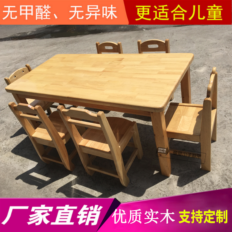 Usd 13 77 Kindergarten Solid Wood Tables And Chairs Children Solid