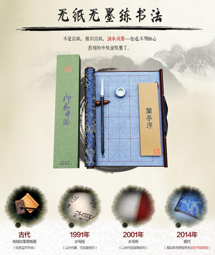 印象中国-1_02