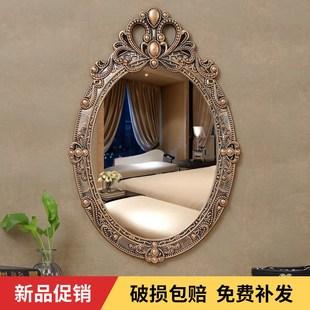 欧式镜子家用美容院洗手间卫生间浴室壁挂贴墙化妆梳妆镜床头挂墙