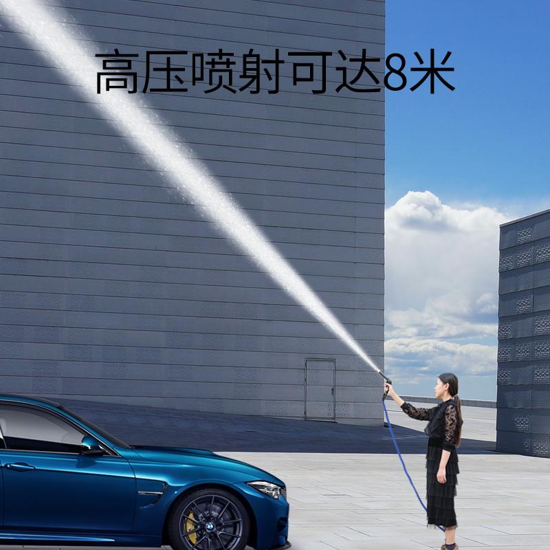 家用洗车神器水管伸缩软管水枪冲汽刷车接水龙头自来水喷头抢高压