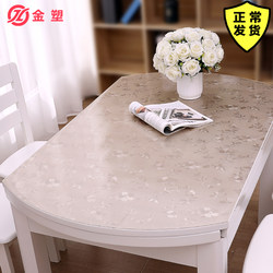 Oval soft glass PVC tablecloth waterproof, anti-scald, oil-proof, disposable transparent table mat, plastic table mat, crystal plate