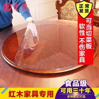 Круглый стол скатерть геометрическом масло одноразовый стол подушка pvc круглый обеденный стол подушка ошпаривают мягкий стекло домой прозрачный скатерть, цена 87 руб