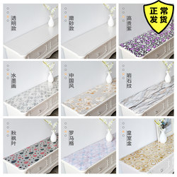 TV cabinet tablecloth waterproof and oil-proof disposable table mat soft plastic glass transparent pvc crystal plate mat ins net red