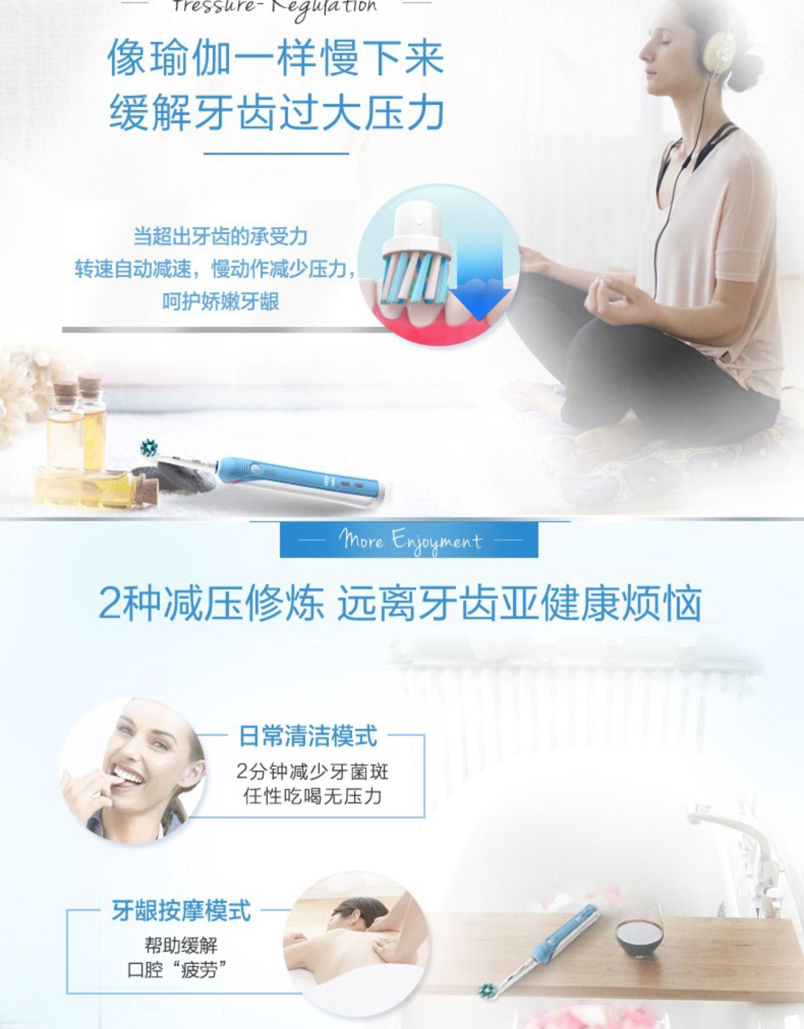 德国进口 欧乐-B P2000 3D声波电动牙刷 智能压力感应 图8