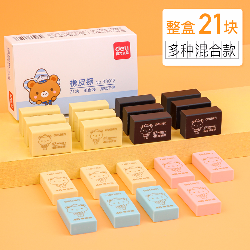 Recommended (mixed Rubber) 21 Boxed