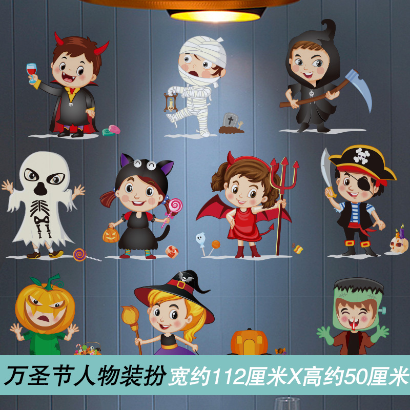 9 Halloween Characters Dress Up (new Imposition)