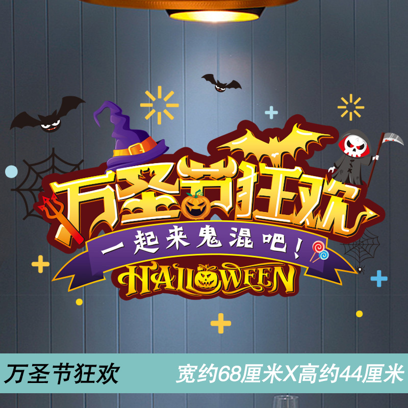 12 Halloween Carnival (new Imposition)