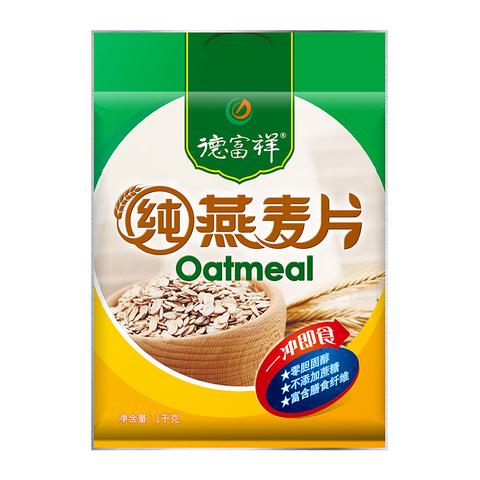 德富祥燕麦片1000g袋装 谷物营养即食免煮麦片早餐冲饮原味