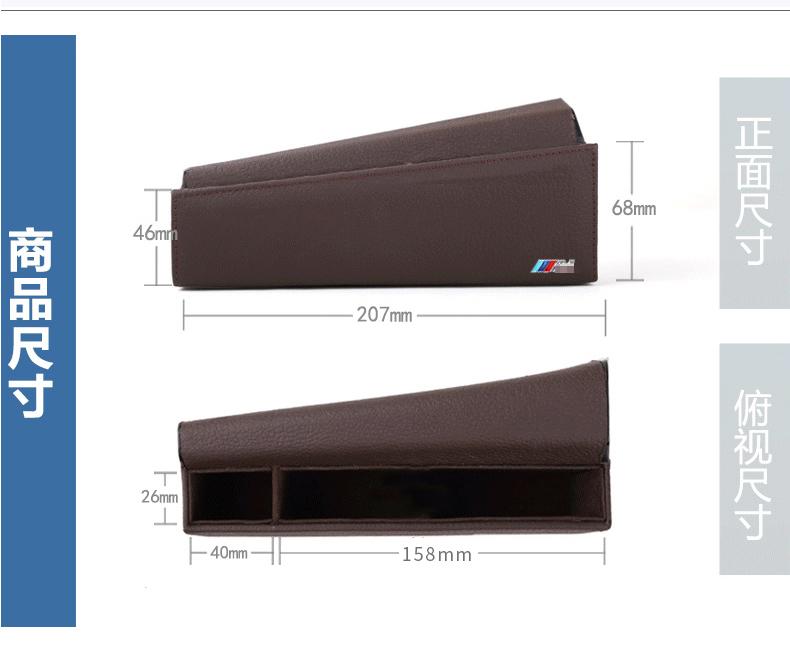 储物盒详情(新)_10.jpg