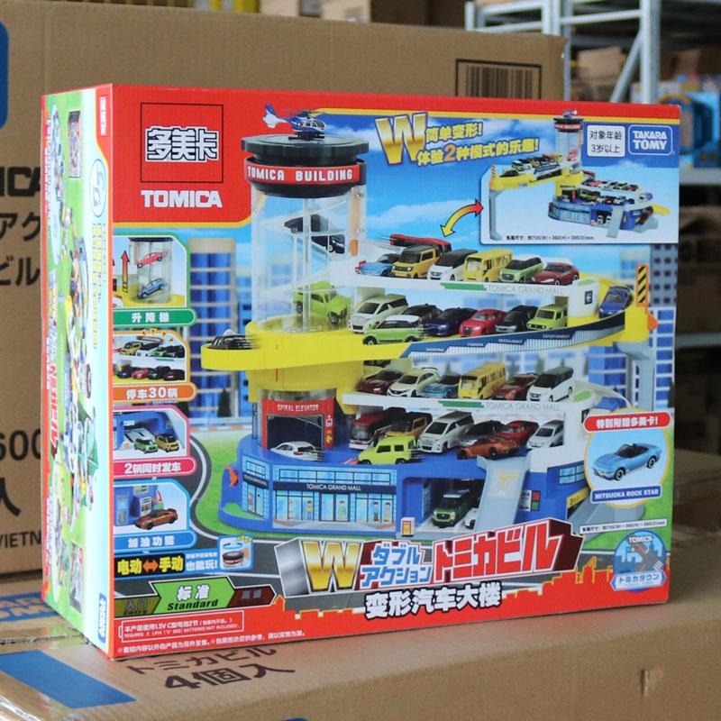 Domeca Super Car Building Electric track parking Alloy car Children boy toy gift 430865