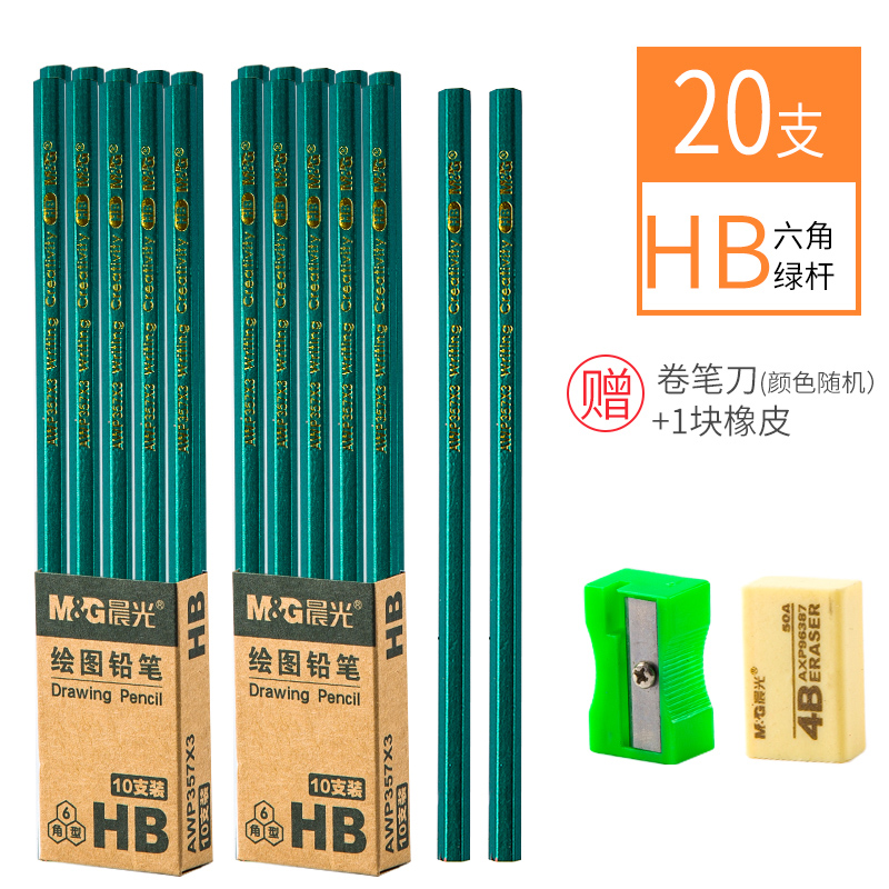 Green [hb] 20 Sticks + Eraser + Pencil Sharpener
