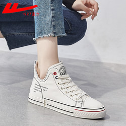 Pull back women's shoes high-top shoes women 2020 spring new wild net red ins tide shoes flat leather small white shoes