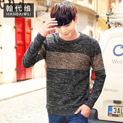 2017 autumn and winter men's sweater Korean version of the trend of round collar sets of personalized knitwear long-sleeved sweater clothing men's clothing