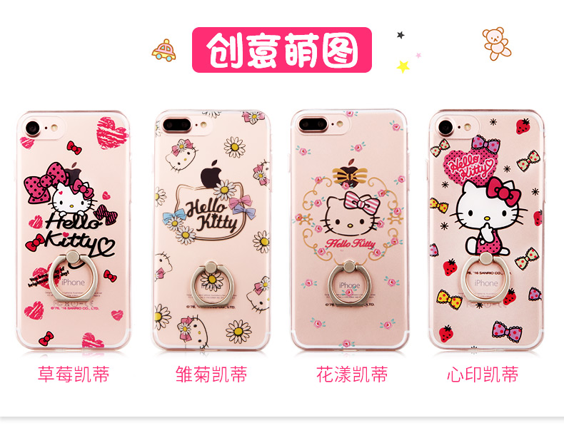 Hello Kitty Rhythm Slim Transparent TPU Bumper PC Cover Case with 360° Rotating Ring Grip Kickstand for Apple iPhone 7 Plus & iPhone 7