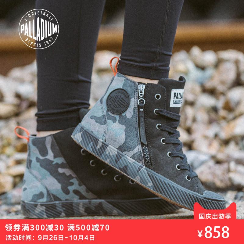 PALLADIUM帕拉丁女鞋 高幫鞋新款2018正品 時尚板鞋休閑鞋75949