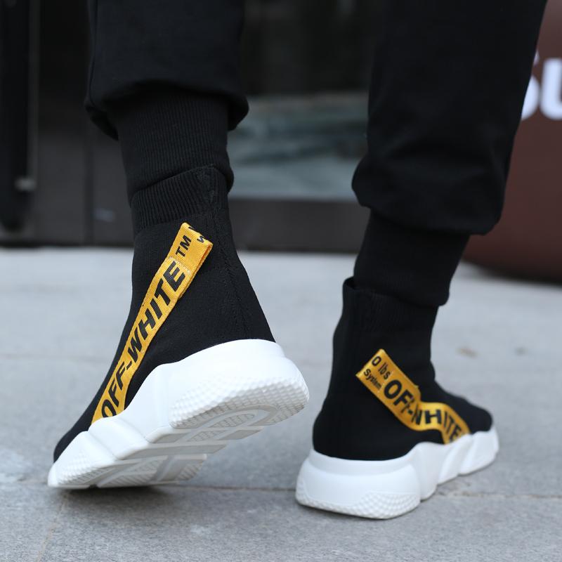 高帮鞋男夏季韩版潮流学生嘻哈鞋子鸳鸯休闲鞋透气超轻弹力袜子鞋