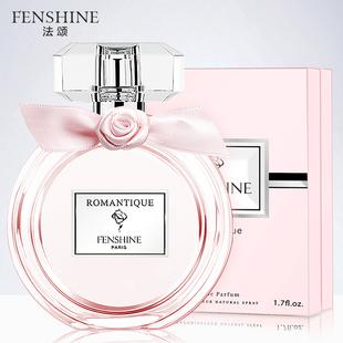 【礼盒套装】法颂香水50ml