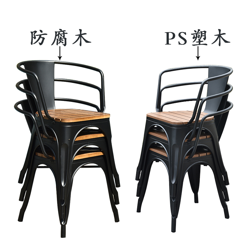 Starbucks Outdoor Table And Chair Combination Suite Cafe Terrace  Anti Corrosion Wood Outdoor Furniture Courtyard Balcony ...