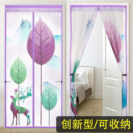 Household Soundproof Winter Cotton Curtain Thicken Full Size Customizable Warm Windproof Door Curtain Brown-80x210CM for Air Conditioner Heater Room//Kitchen