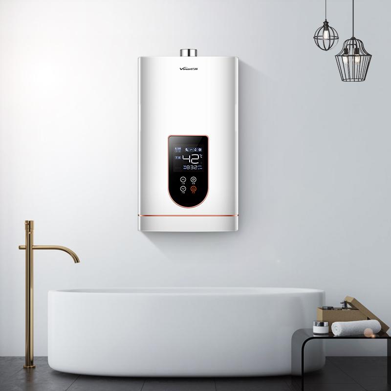 洗澡不想等等等,热水器了解一下