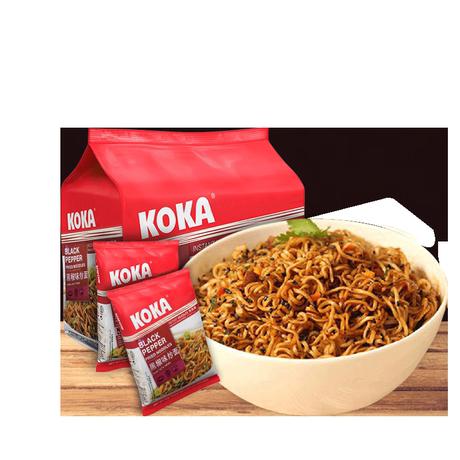 新加坡进口KOKA可口素食方便面 黑胡椒速食干拌炒面