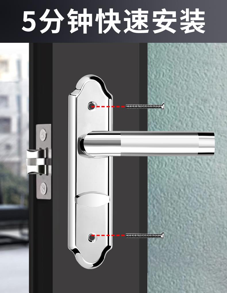 卫浴锁家用门锁铝合金门板手锁化妆室通用型单舌无钥匙厕所浴室锁详细照片