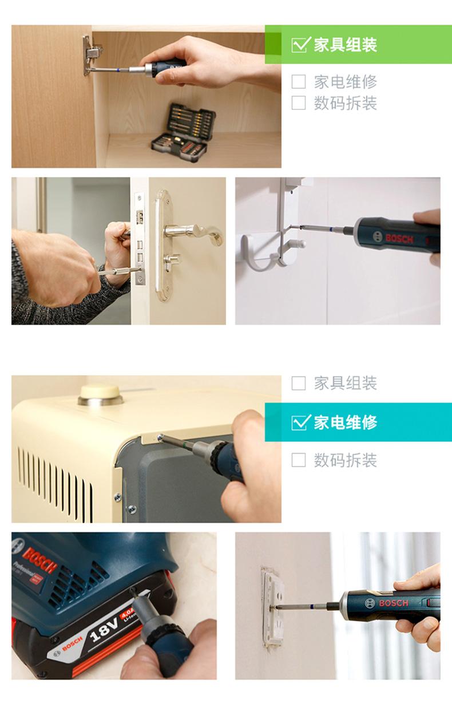 彩虹魔盒_02.jpg