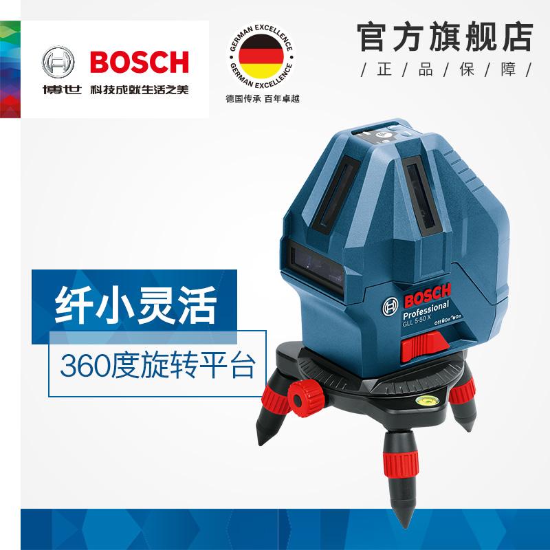 Bosch bosch GLL 5-50x инфракрасный измеритель уровня 5 линия лазер знак линия инструмент гидроэлектроэнергия установка провод устройство