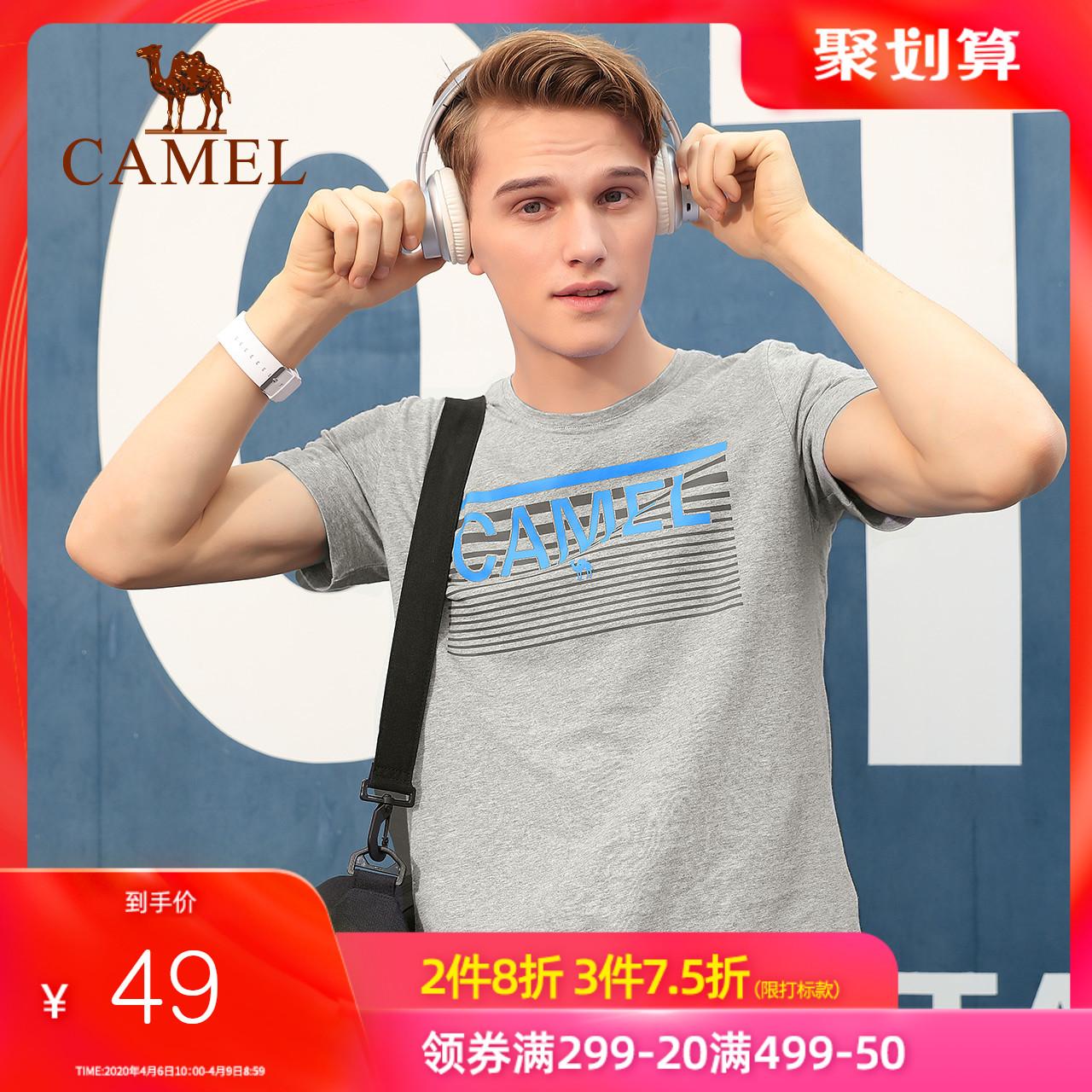 短袖健身T恤春夏夏季运动跑步半袖宽松运动上衣男款骆驼圆领T恤