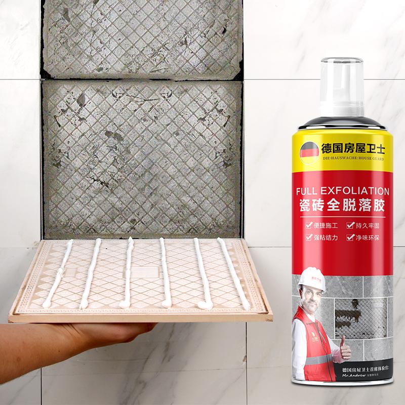 瓷砖胶强力粘合剂贴墙砖地砖起翘专用胶代替水泥空鼓修复瓷砖背胶