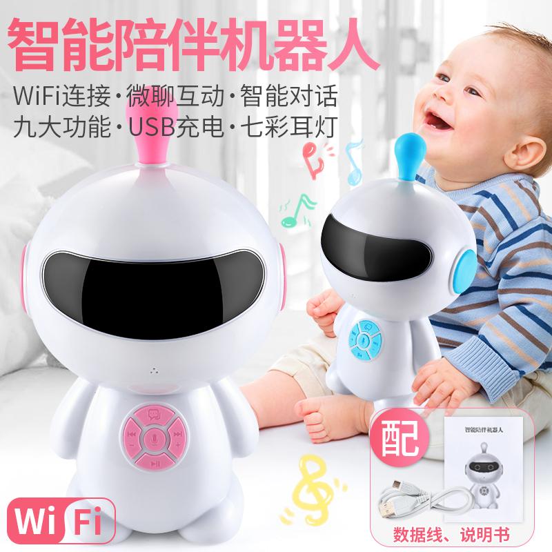 婴儿早教语音a婴儿能机器人可连wifi故事v婴儿宝宝玩具玩具音乐儿童