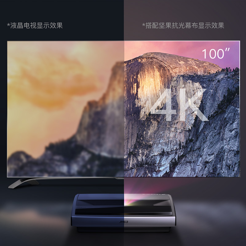 Nuts 4K Laser TV U1 home wireless wifi Full HD Ultra-Short-Focus smart  micro-projection 3D home theater without screen TV wall cast 100-inch large