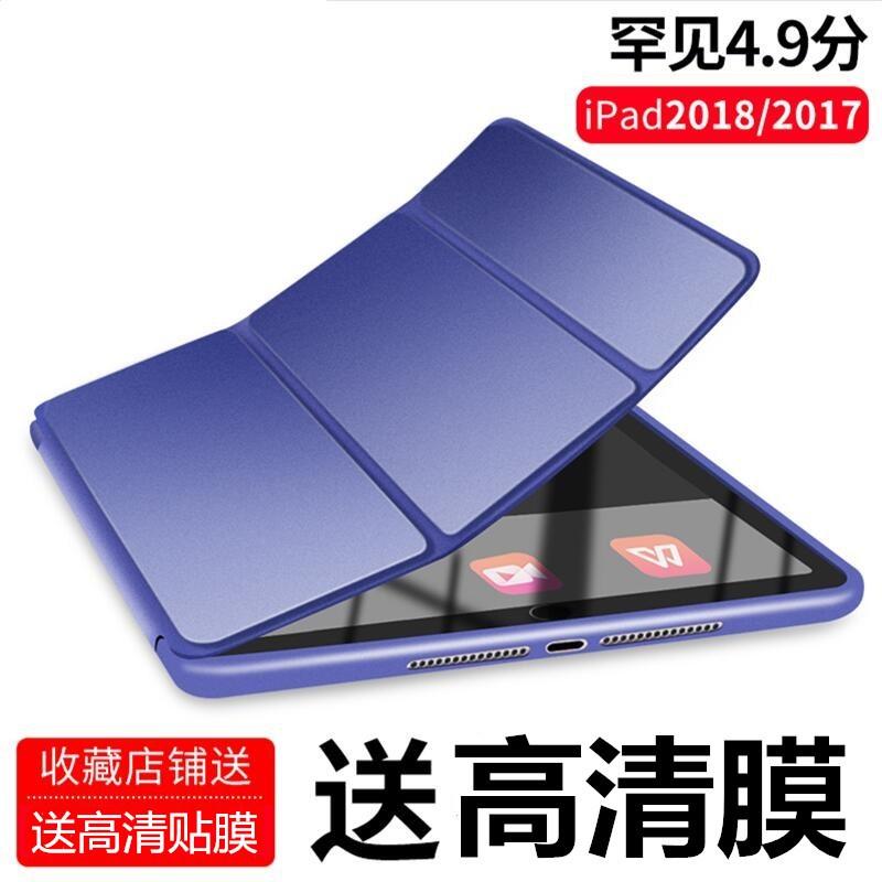 iPad保护套MC769MC770MC773MC979MC980MC982苹果平板ZPCH/A