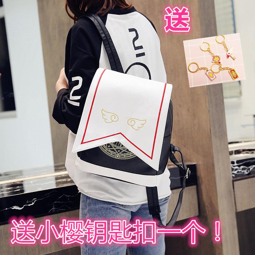 MUMU ичибан вторичный юань магия карта девушка вишня разнообразие сакура рюкзак крыло склад река лошуй плечи портфель анимация периферия