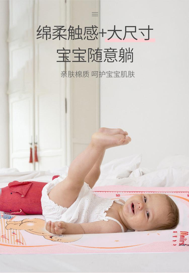 隔尿垫婴儿防水可洗纯棉纱布透气尿布垫5