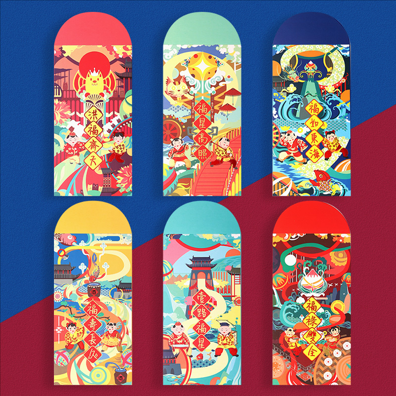 New Year's Red Pack 2021 Niu Year Creative Hong Kong Edition is a personality Spring Festival ...
